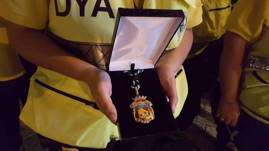 Medalla de Arroyo de la Luz